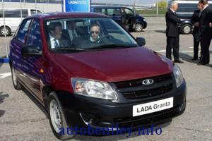 Поездка Владимира Путина на автомобиле Lada Granta